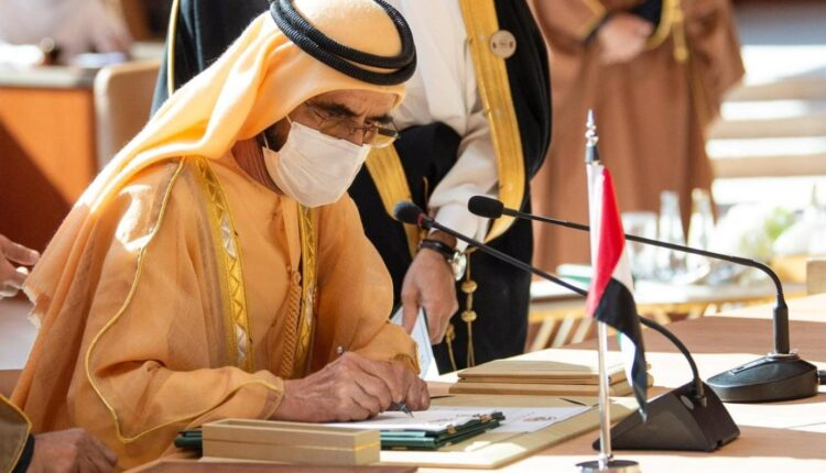 UAE To Grant Citizenship To Nigerians: How To Apply