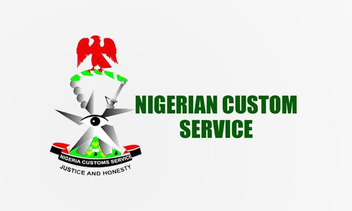 Nigeria Customs Recruitment Portal 2021 – Apply Here